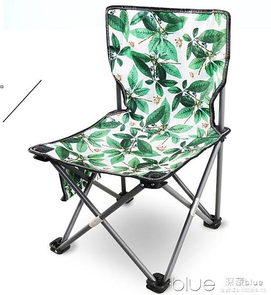 釣魚折疊椅子凳子便攜式戶外裝備馬扎小板凳軍工美術生超輕靠背 【全館免運】 YYJ