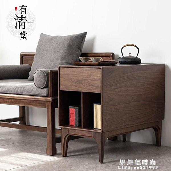有清堂新中式邊幾黑胡桃實木家用收納茶桌茶幾邊櫃可行動禪意家具 果果輕時尚NMS