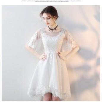 パーティードレス 袖あり 結婚式 ドレス 卒業式 大人 ドレス ウェディングドレス 二次会ドレス 発表会 パーティドレス ロング フレア お