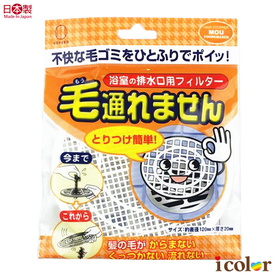 日本浴室排水口用濾髮栓