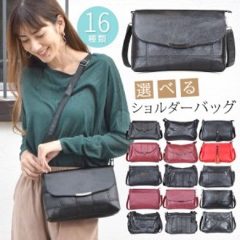 ショルダーバッグ バッグ レディース 鞄 斜めがけ ハンドバッグ フェイクレザー ポケット 大容量 (yu8698)