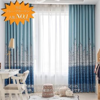 Topfinel カーテン 遮光 UVカット 星柄 お城 海 北欧 可愛い お洒落 子供部屋 腰窓用 出窓用 掃き出し窓用 幅100x丈230cm 青色 2枚セット