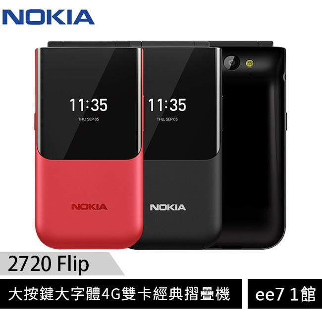 NOKIA 2720 Flip (512MB/4GB) 大按鍵大字體4G雙卡待機28天經典摺疊手機 [ee7-1]