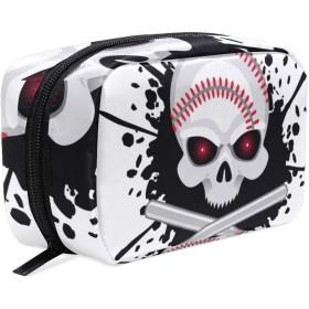 GUKISALA 化粧ポーチ,野球スカルスプラッシュベクトル図,大容量コスメケース多機能旅行用高品質収納ケース メイク ブラシ バッグ 化粧バッグ ファッションバッグ