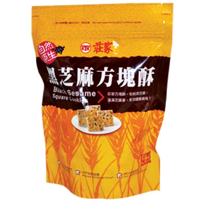 莊家 黑芝麻 方塊酥(袋) 160g【康鄰超市】