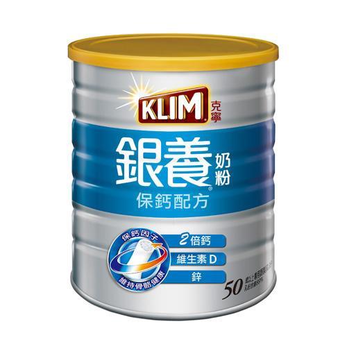 金克寧銀養奶粉保鈣配方1.5KG【愛買】