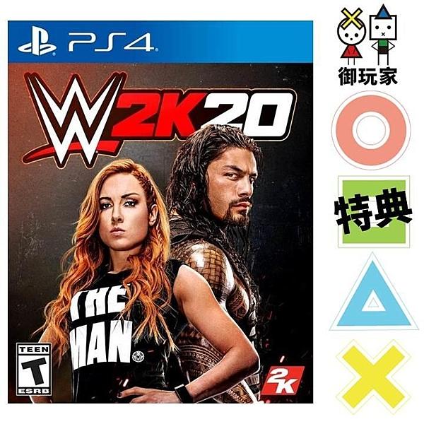 ★御玩家★現貨 PS4 WWE 2K20 英文版 10/22發售[P420408]