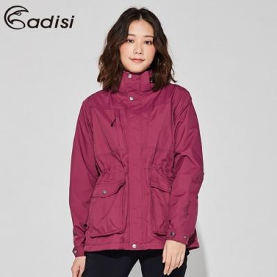 ADISI 女單件式防水透氣保暖外套 AJ1921015