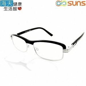 向日葵眼鏡矯正鏡片(未滅菌)【海夫】老花眼鏡 抗藍光(624029)100度