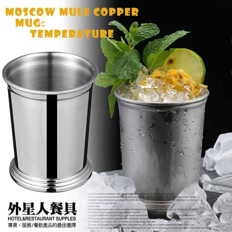 朱麗普杯(鏡光)(350cc/W85H100mm)-外星人餐具