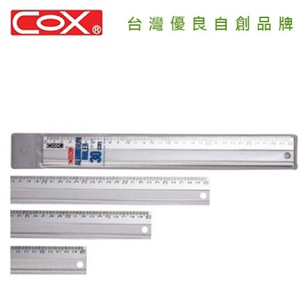 COX 三燕 CB-600 60CM 鋁合金直尺 / 支