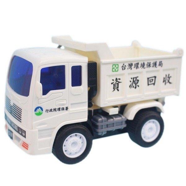 日版 摩輪資源回收車 ST-08A (卡裝)/一台入(促199) 台灣版環保局資源回收車 ST安全玩具-生