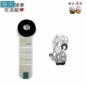 【老人當家 海夫】PRIMO 聽六 手持式輔助溝通器 台灣製