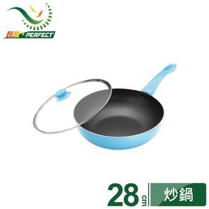 另附透明鍋蓋,烹調狀況看得見 鍋面不沾處理,少油,少油煙 高科技合金材質,導熱均勻、儲熱性佳