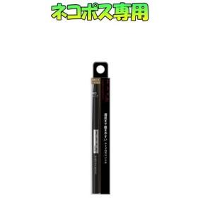 【ネコポス専用】カネボウ KATE ケイト アイブロウペンシルA BR-1 明るい茶色