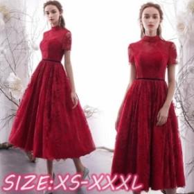 細身 レースドレス ハイネック 赤ドレス レディース 大きいサイズ レッドワンピース 姫系 ワンピ お呼ばれ スカート パーディードレス 花