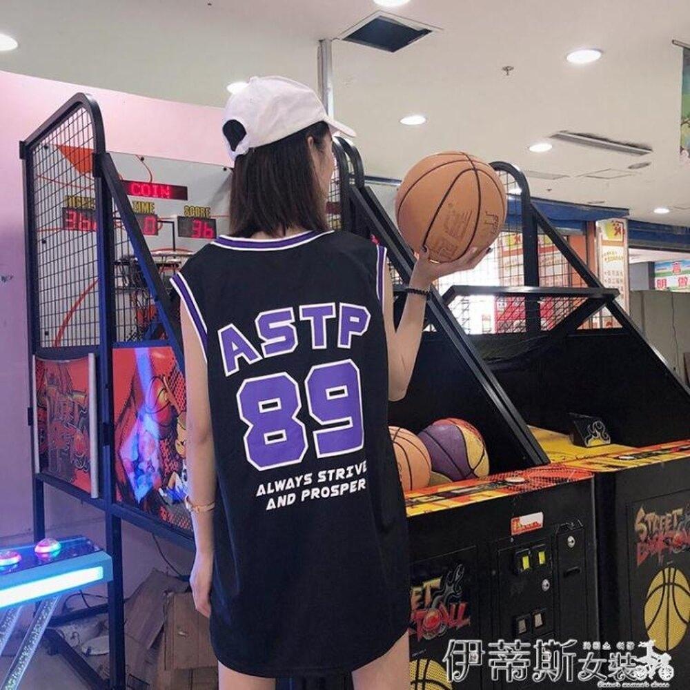 球衣原宿bf風無袖t恤女夏韓版中長款外穿運動球衣籃球服印花背心 伊蒂斯女裝