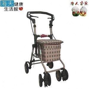 【老人當家】島製作所 銀髮族休閒購物車 米色方格(D0013-01)