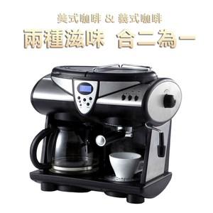 ■美式與義式完美結合 ■1.5L大容量水箱 ■15BAR大氣壓力 ■美式咖啡可煮12人份 ■時間顯示 ■預約定時沖煮功能(美式咖啡)