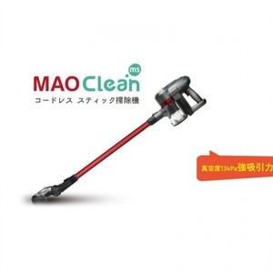 日本 BMXrobot MAO Clean M5 吸塵器15件豪華標配