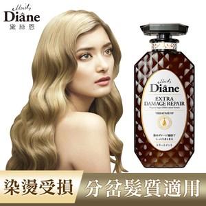 Moist Diane黛絲恩 完美修補極潤修護護髮素