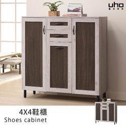 【久澤木柞】簡約美學系列-4x4尺鞋櫃