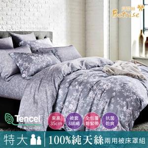 【Betrise葉錦-紫】特大100%奧地利天絲八件式鋪棉兩用被床罩組