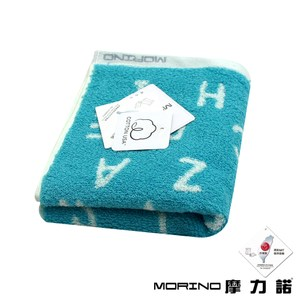 MORINO美國棉趣味字母緹花毛巾2件組-藍色