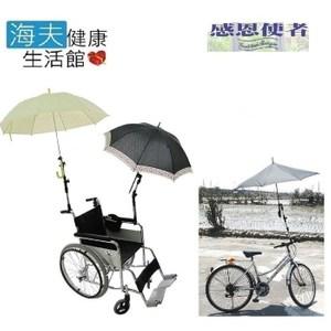【海夫健康生活館】雨傘固定架 輪椅 電動車 腳踏車 伸縮式