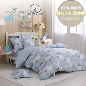 GOLDEN-TIME-晚安熊熊200織精梳棉薄被套床包組(藍-加大)