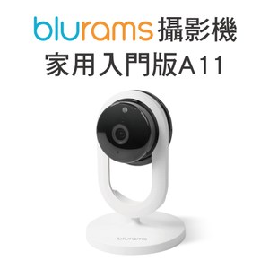 Blurams攝影機 家用入門版A11