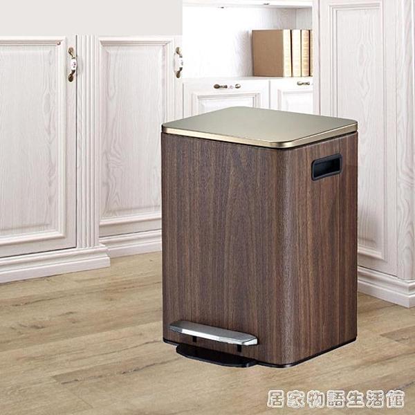 北歐垃圾桶家用客廳臥室創意帶蓋廚房衛生間廁所腳踏有蓋 聖誕節全館免運