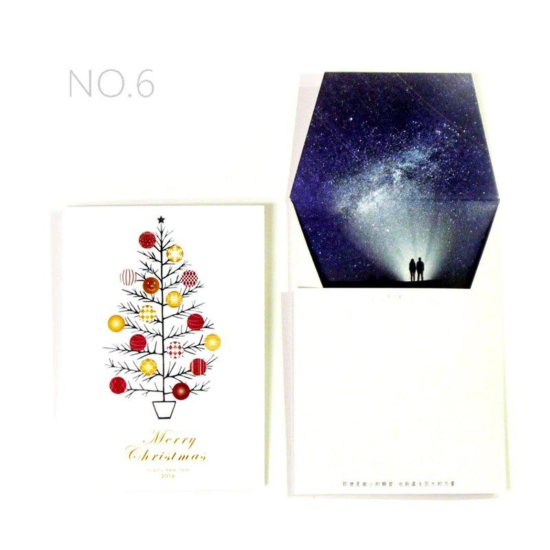 好時光   專屬你的暖聖誕-06   Xmas cardクリスマスカード