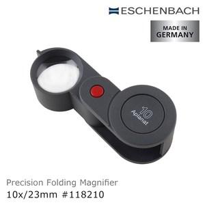 Eschenbach 10x/23mm 德國製齊焦非球面珠寶放大鏡10x/23mm
