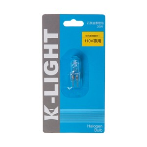 JCD 110V20W 石英鹵素燈泡吊卡