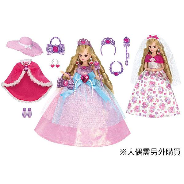 莉卡娃娃配件 夢幻公主豪華套裝組_LA14141