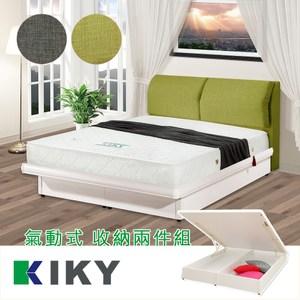 【KIKY】森林王子北歐風亞麻布靠枕掀床組-雙人加大6尺