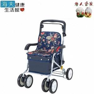 【老人當家 海夫】Makitech 銀髮族散步車 購物車(高貴玫瑰)