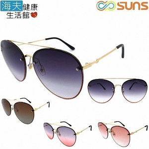 【海夫】向日葵眼鏡 太陽眼鏡 韓系/流行/UV400(622320)灰藍