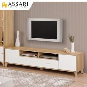 ASSARI-羅德尼6尺電視櫃(寬182x深40x高46cm)