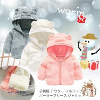 子供服 アウター 熊 女の子キッズ 男の子 秋冬 シンプル フード付き ジャケット パーカー フルジップ