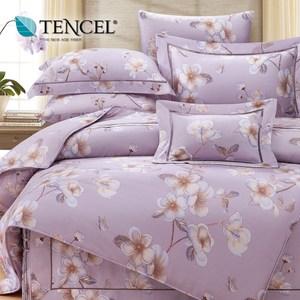 【貝兒居家寢飾生活館】裸睡系列60支天絲床罩七件組(加大/亞曼朵紫)