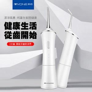 ENNE 電動沖牙機/沖牙器/顏色隨機