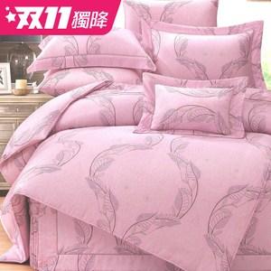 【貝兒居家寢飾生活館】裸睡系列60支天絲兩用被床包組(雙人/莉伯頓)