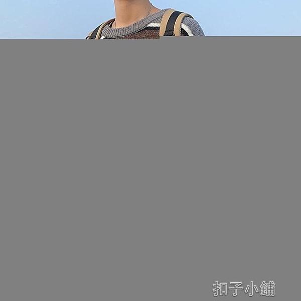 冬季新款條紋針織衫男生潮流韓版寬鬆百搭衣服日繫青年慵懶風毛衣 【全館免運】