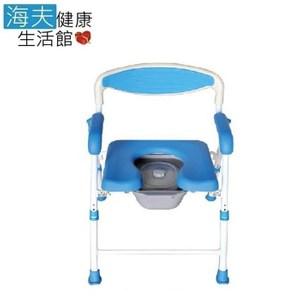 【海夫健康生活館】建鵬 JP-331 多功能 洗澡椅 便盆椅 兩用椅