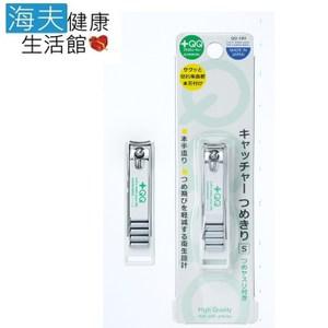 【海夫】日本GB綠鐘 QQ不鏽鋼 輕巧型指甲剪 雙包裝(QQ-100)
