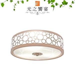 【光之饗宴】辛蒂3+1環型吸頂燈(金)