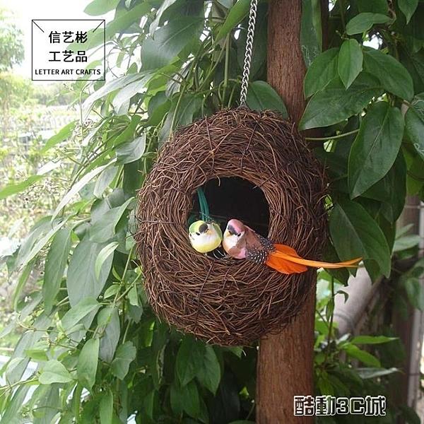 寵物籠 藤草編鳥窩鳥籠裝飾鐵鏈吊籃 啡廳園藝造景 插花小鳥擺件攝影道具 8號店WJ