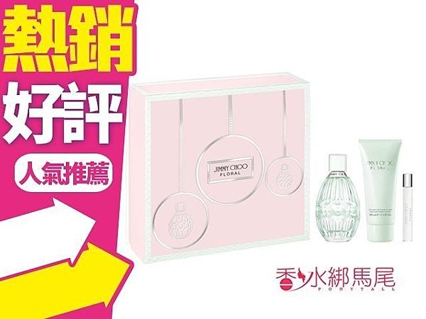 ◐香水綁馬尾◐ Jimmy Choo Floral 戀香女性淡香水禮盒 (90ML+7.5ML香水筆+100ML身體乳)